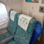 台湾新幹線での輪行移動