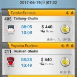 花蓮から台北への列車「普悠瑪急行」を予約しました。
