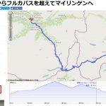 スイス ロードバイクとハイキングの一人旅2017 7日目以降の予定