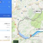 GoogleMapでルートを作ってルートラボへ読み込ませる方法