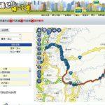 2018年最初の自転車旅行は台湾へ再び武嶺を目指すかも?