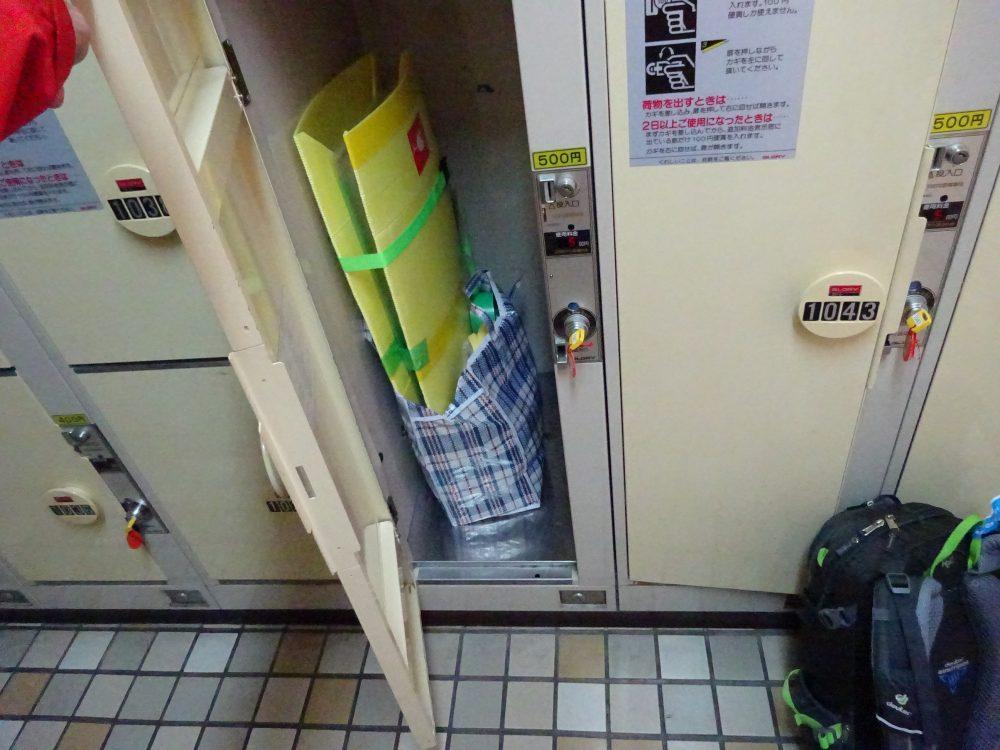 コインロッカーから箱を回収