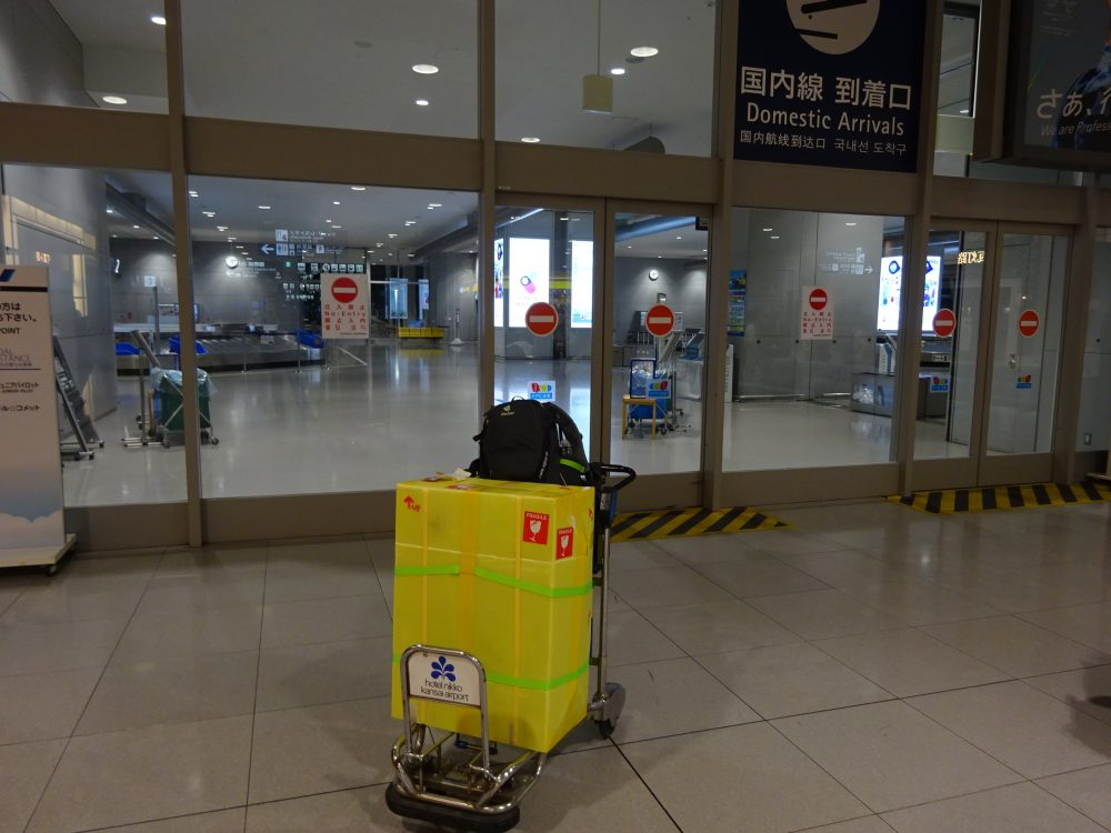 無事、関西空港へ帰ってきました