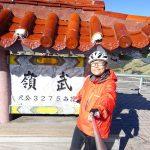 台湾の武嶺峠3275mに登ってきました