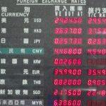 台湾武嶺3275mをミニベロで越える旅2018の総費用は?