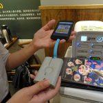 中国のモバイルバッテリーレンタル