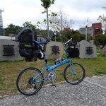 みんなで海外自転車旅行を実現しようin台湾2日目その2台東から知本温泉へ