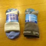 速乾下着、速乾靴下で旅行時の荷物を減らせないか?