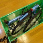 新型BikeFriday 用輪行箱を作り失敗しました。その2