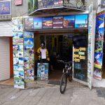 ボリビアのラパスでマウンテンバイクダウンヒルツアー、通称デスロードに申し込んだ 南米旅6日目その2