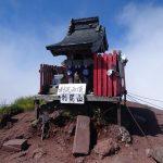 利尻島にある利尻山1721mへの登山その3