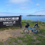 礼文島最北端のスコトン岬までサイクリング