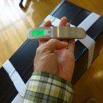 3辺合計158cm、ミニベロをスーツケースのように運べる輪行箱の重さ比較