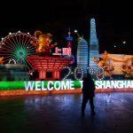 台北でもプチランタンフェスティバルを開催していました