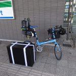 最終型の輪行箱を使って飛行機輪行で松山から佐田岬へ2