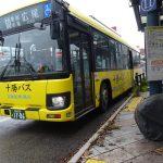 帯広からバス輪行を使うことで1日で襟裳岬まで到着しました。