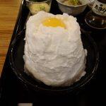泡立て卵ご飯が美味しいふるカフェカマクラヤへ