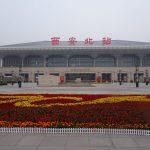 西安の新幹線駅、西安北駅の広大な広さにビックリしました。