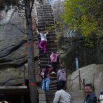 中国の崋山に登ってきました。その6
