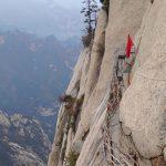 中国の崋山に登ってきました。その5