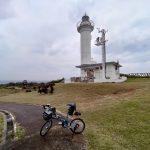 日本最南端、最西端自転車旅、与那国島と波照間島2日目