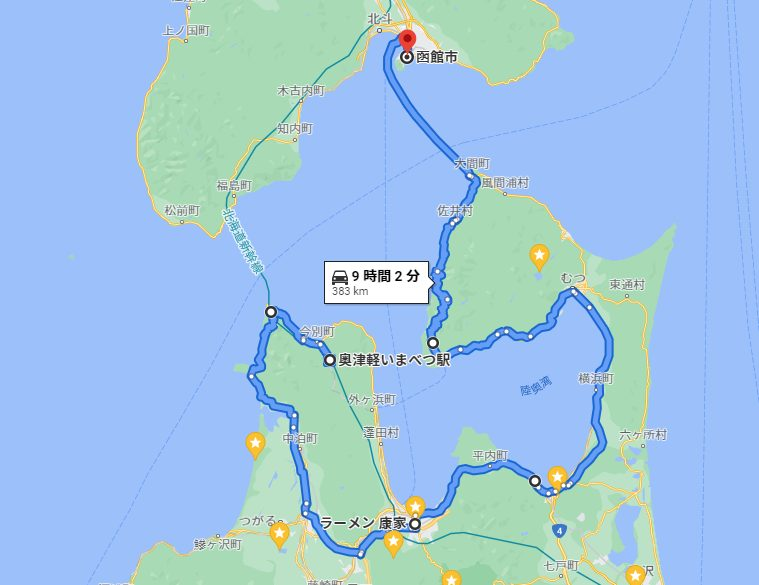 大間崎から函館、新幹線で竜飛岬を巡る自転車旅