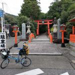 クマイチ、熊野街道1周の自転車旅3日目