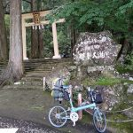 クマイチ、熊野街道1周の自転車旅3日目その3那智の滝へ
