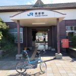 クマイチ、熊野街道1周の自転車旅5日目熊野自転車旅完結