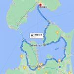 津軽海峡と函館自転車旅へ出発